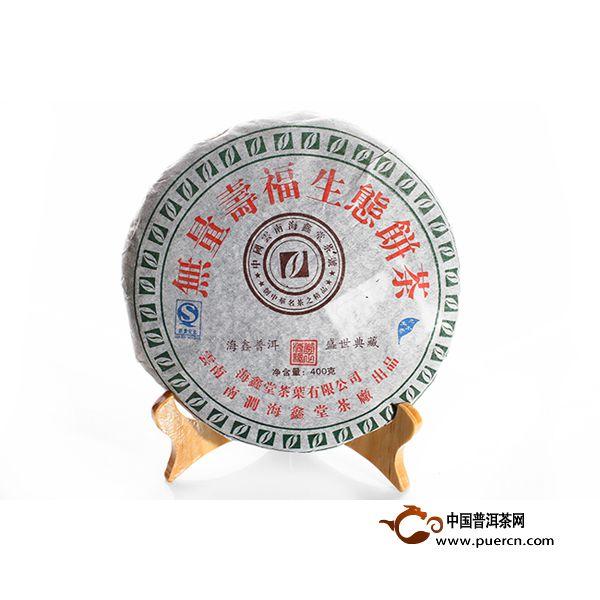 2007年海鑫堂无量寿福七子饼(熟茶)400克