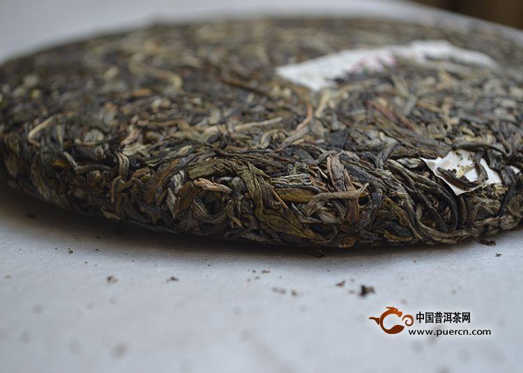 2013年下关飞台六星紫松鹤(生茶)357克
