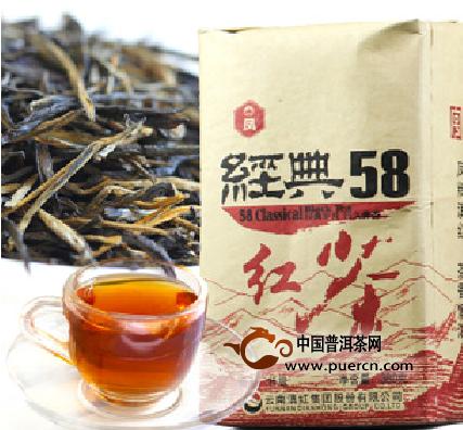 凤牌经典58滇红工夫红茶