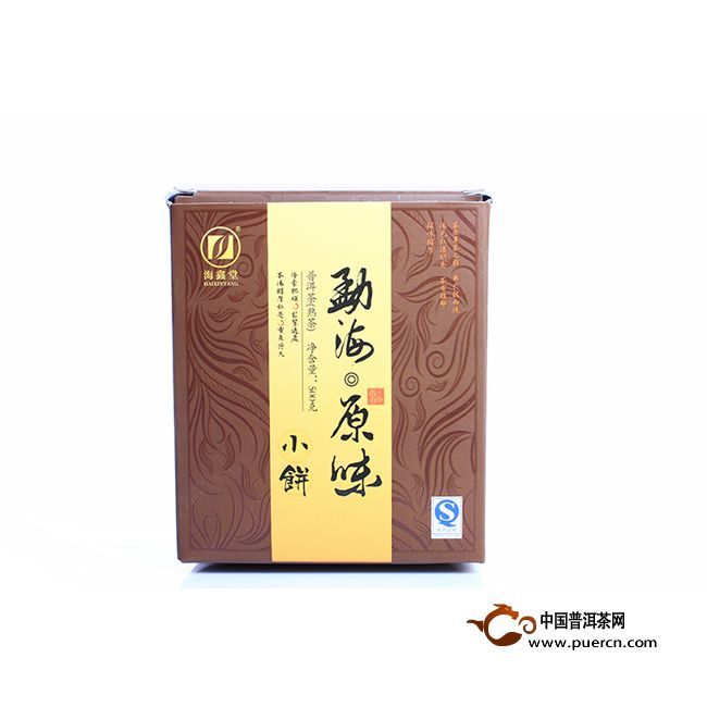 2008年海鑫堂勐海原味小饼(熟茶)500克