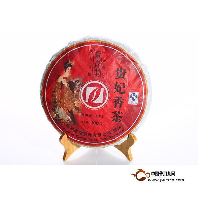 2008年海鑫堂贵妃香茶(生茶)400克(便装)