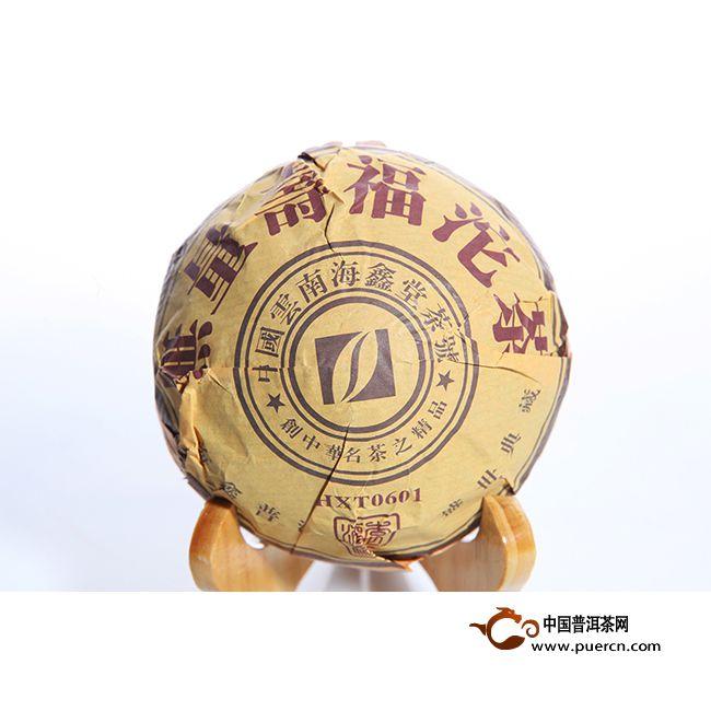 2007年海鑫堂无量寿福沱(熟茶)100克