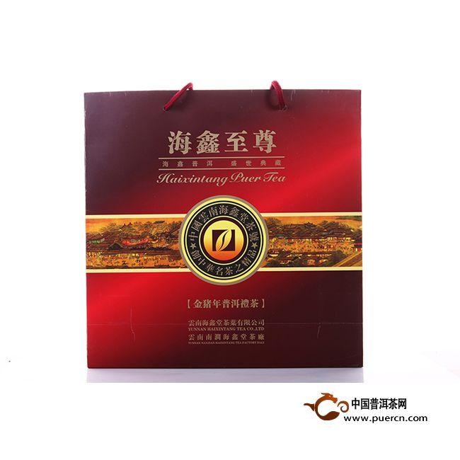 2007年海鑫至尊(熟茶)1500克