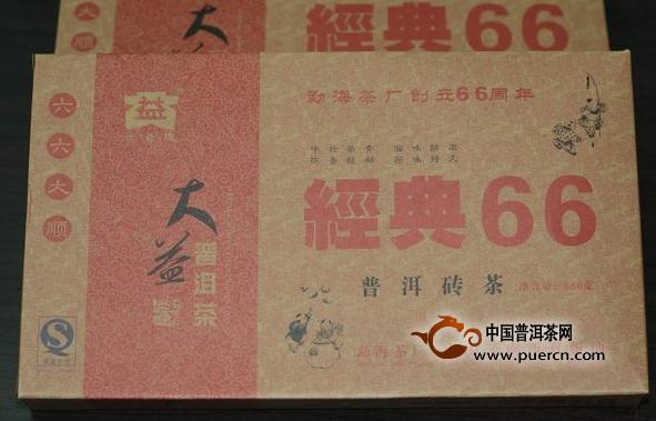06年大益经典66熟茶 601批次