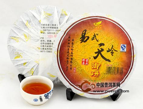2012年乔木古树纯料普洱茶易武天岭御饼