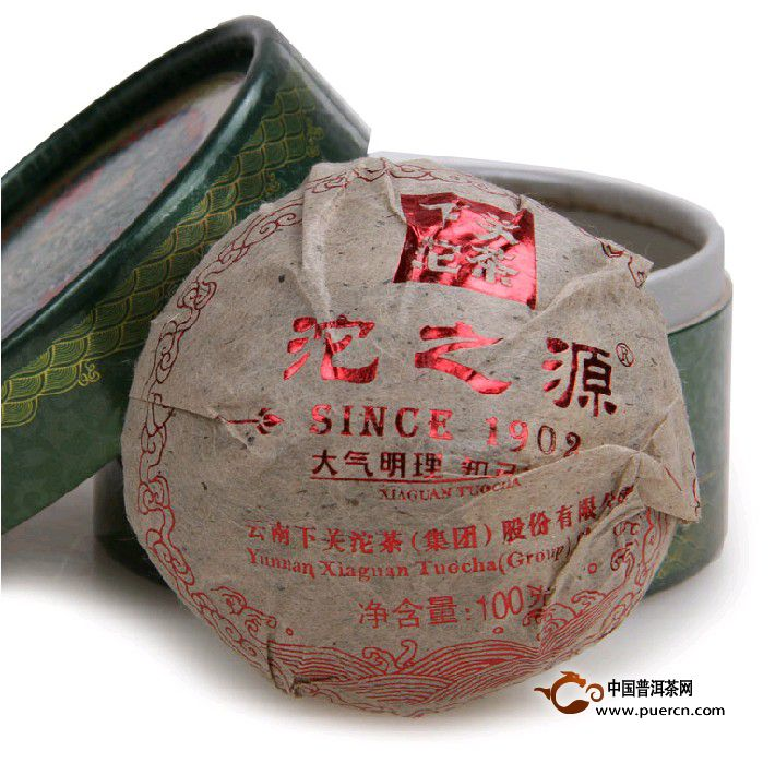2013年下关沱之源生茶