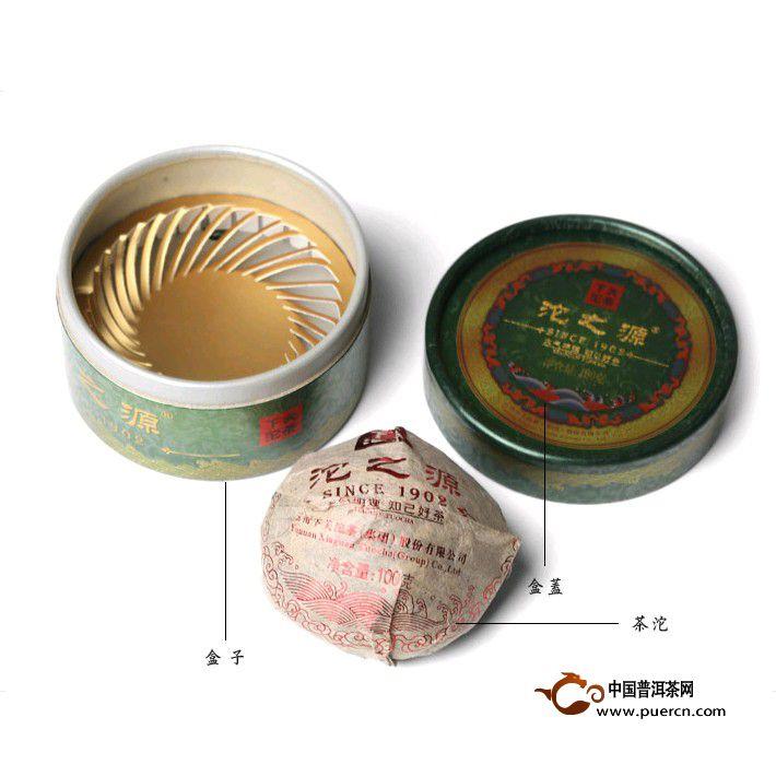 xiaguantuozhiyuan 5