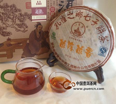 2007年孔雀之乡七子饼茶越陈越香