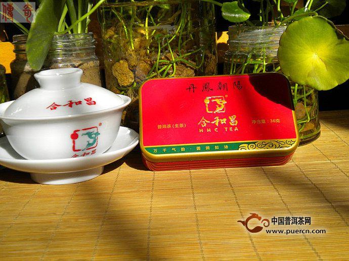 茶友品茗分享丹鳯朝陽普洱茶