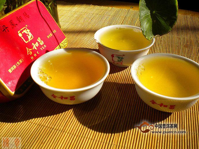 丹鳯朝陽普洱茶开汤
