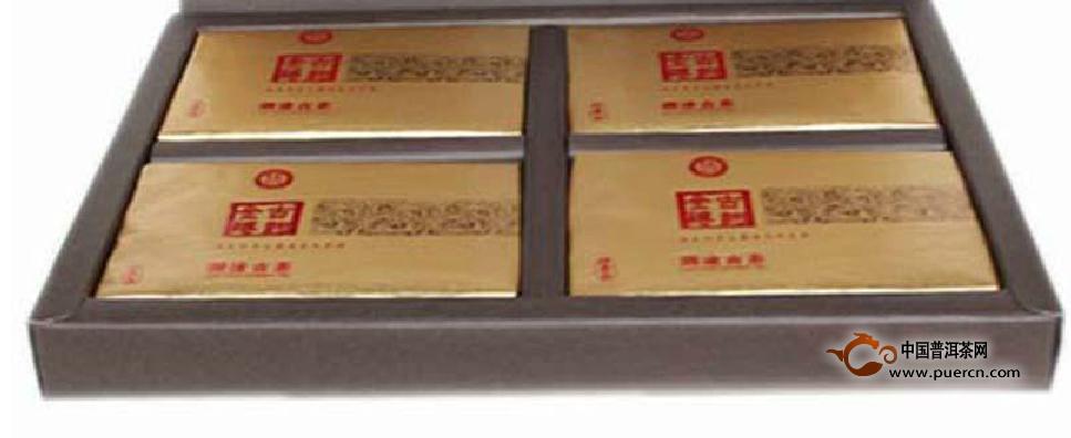2011年澜沧古茶古韵金砖