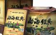 龙园经典-勐海经典 六大茶山礼盒