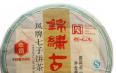 凤牌普洱-凤牌 2012年 锦绣古茶生茶