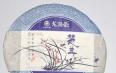 楚兰-龙润2011年 楚兰七子饼
