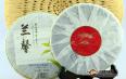 龙润-2013年 兰馨 生饼