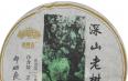 2009年老同志-深山老树生饼2009普洱茶