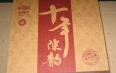 2009年老同志-09年 十年陈韵 2公斤熟茶