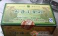 天弘-09年勐海小金砖 早春生茶