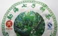 天弘-高档青饼(生茶)
