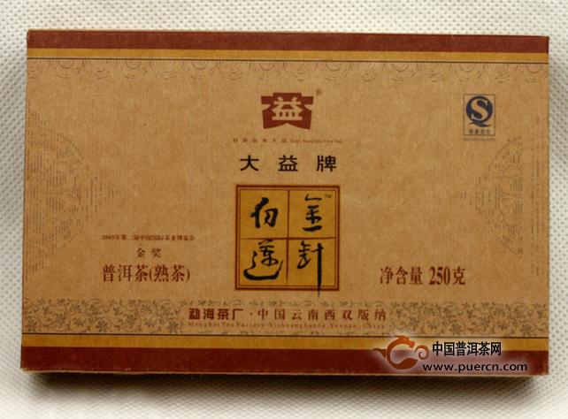 2007年云南大益普洱茶金针白莲砖茶