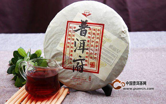 吉顺号普洱府普洱熟茶