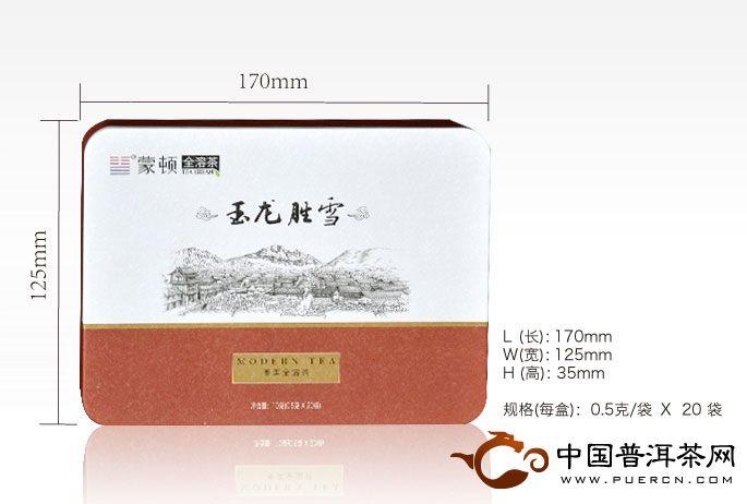 蒙顿(玉龙胜雪)全溶普洱茶膏10克