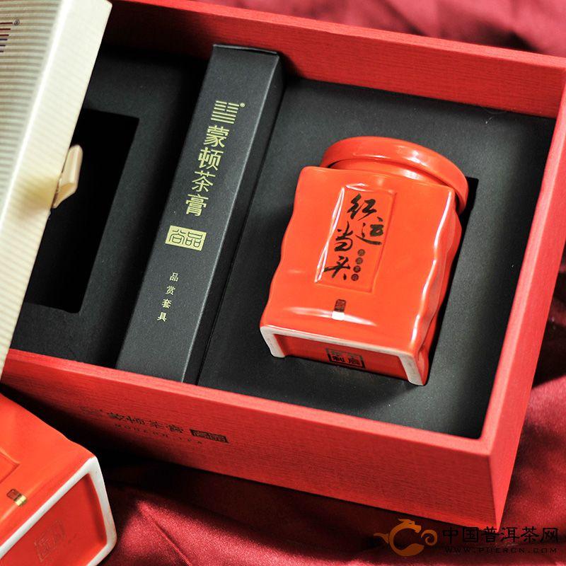 蒙顿(红运当头)普洱茶膏40克