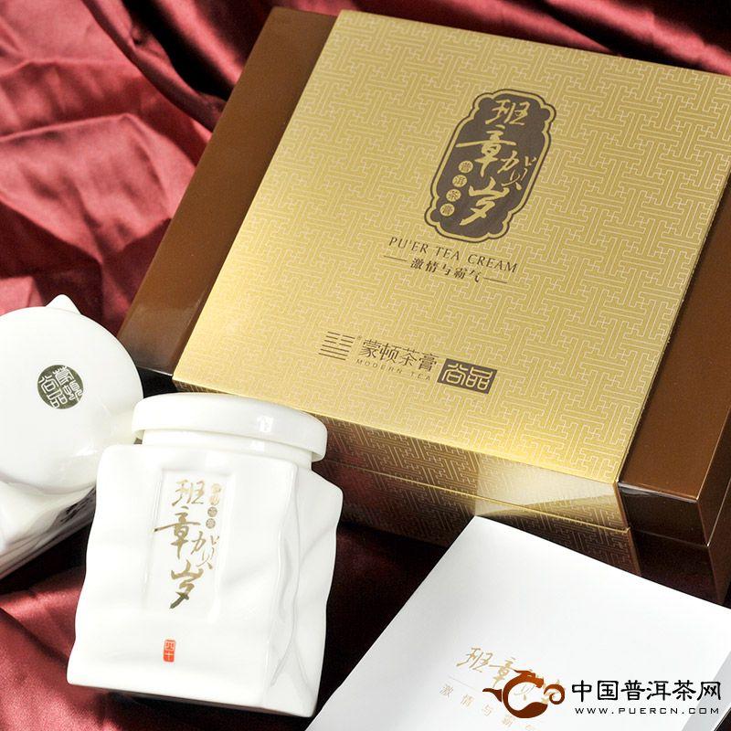 蒙顿(班章贺岁)普洱茶膏80克