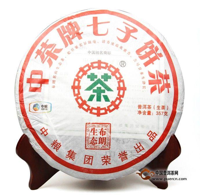 2013年中茶布朗生态饼(生茶) 357克