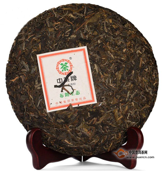 2013年中茶布朗生态饼生茶 357克