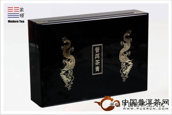 蒙顿茶制品蒙顿普洱茶膏:二龙戏珠