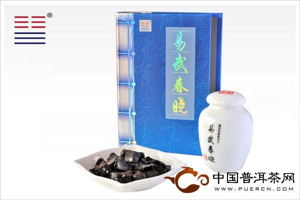 蒙顿茶制品蒙顿普洱茶:易武春晓20g