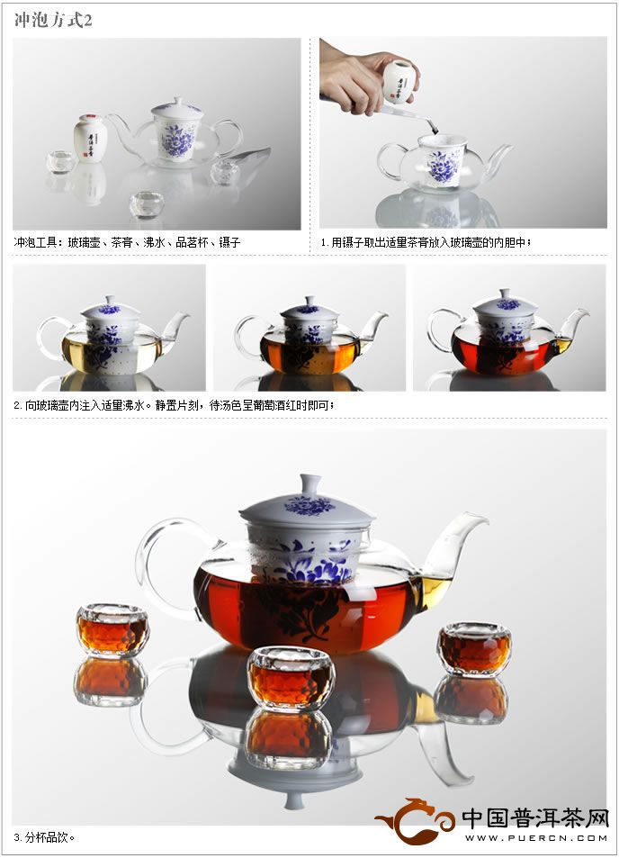 蒙顿(易武春晓)普洱茶膏150克
