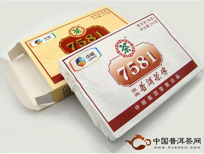 2012年中茶牌普洱茶7581熟砖(熟茶) 250克