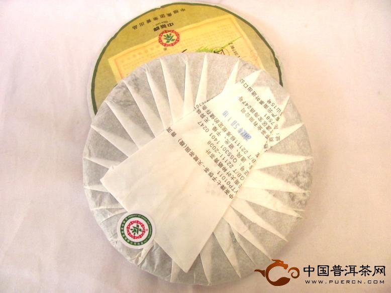 2012年中茶牌普洱茶天赋茶园馥饼(生茶) 357克