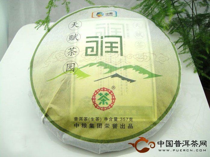 2012年中茶牌普洱茶天赋茶园润饼(生茶) 357克