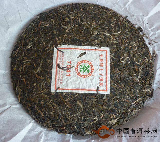 2012年中茶牌普洱茶7541七子饼茶(生茶) 357克