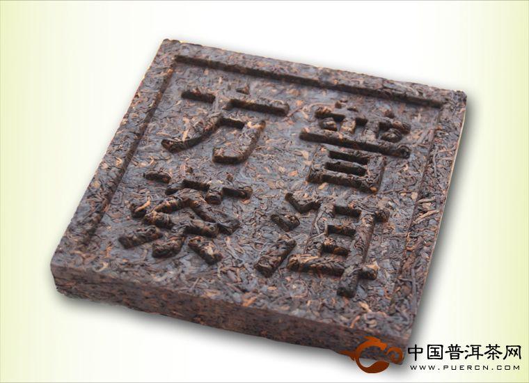 2012年中茶牌普洱茶普洱方砖(熟茶) 500克