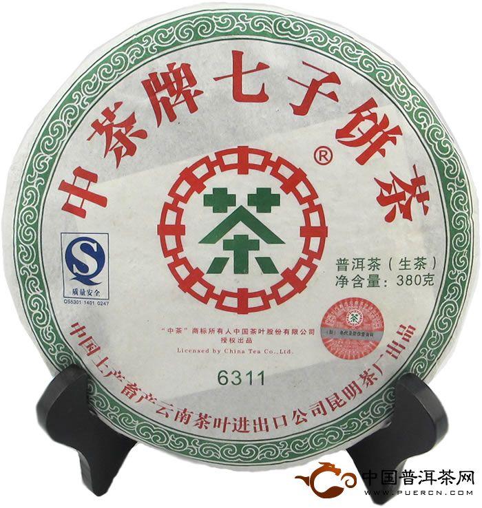 2007年中茶6311(生茶) 380克