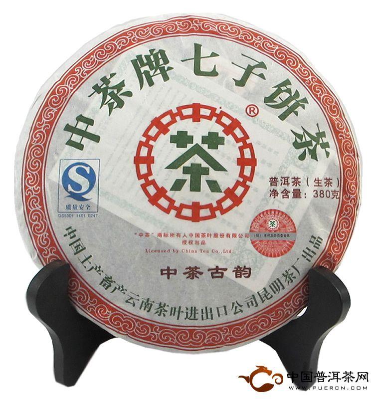 2007年中茶牌中茶古韵(生茶) 380克