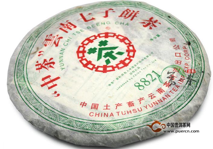 2006年雲南七子餅茶中茶牌8821