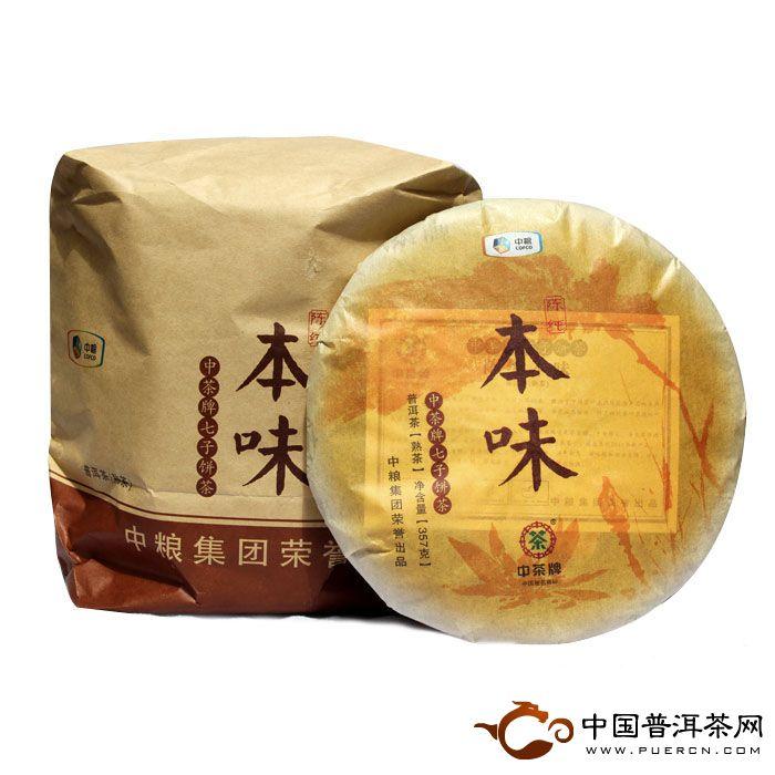2013年中茶牌本味 熟茶 357克
