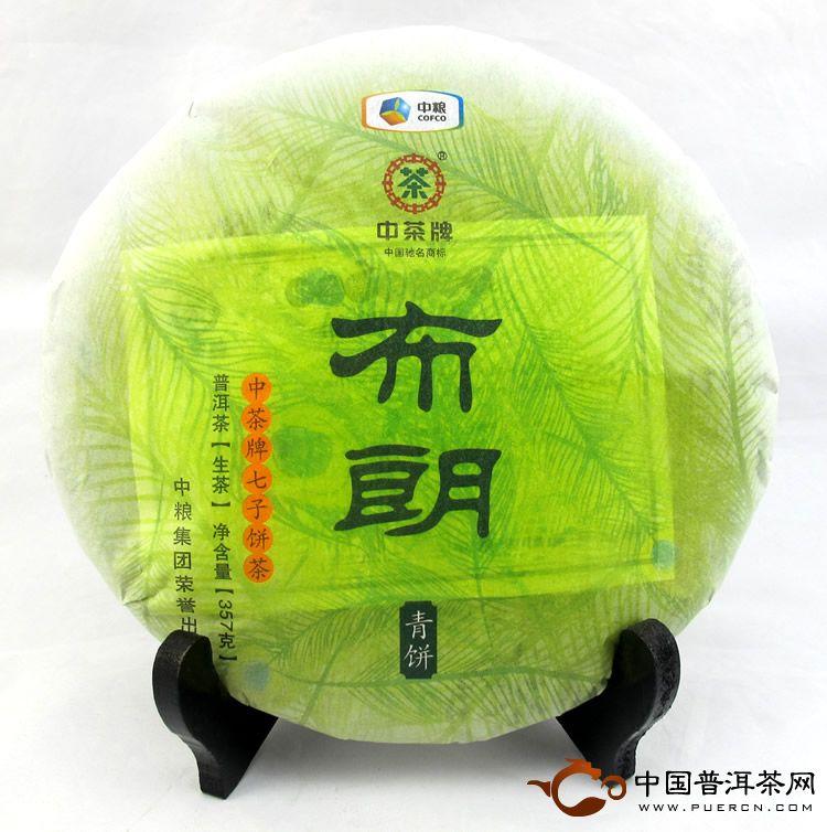 2013年中茶牌布朗青饼(生茶) 357克