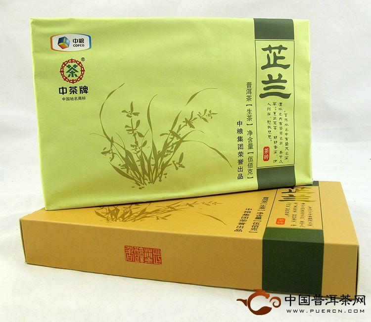 2013年中茶芷兰砖 生茶500克