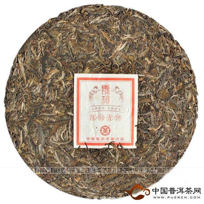2012年中茶牌普洱茶陈韵青饼昆明茶厂(生茶) 357克
