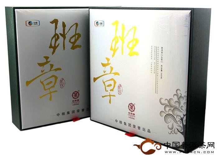 2012年中茶牌普洱茶班章韵味生茶礼盒(生茶) 399克