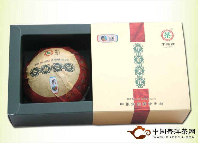 2012年中茶牌普洱茶贡沱生沱(生茶) 250克
