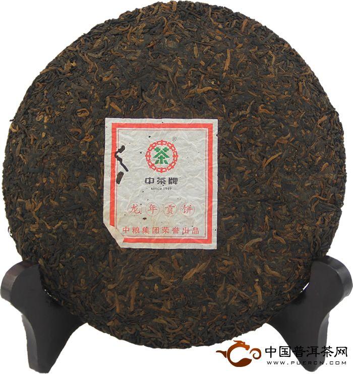 2012年中茶龙年贡饼普洱茶(熟茶) 357克