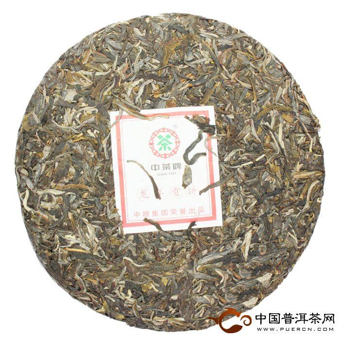 2012年中茶牌普洱茶龙年贡饼昆明茶厂(生茶) 357克