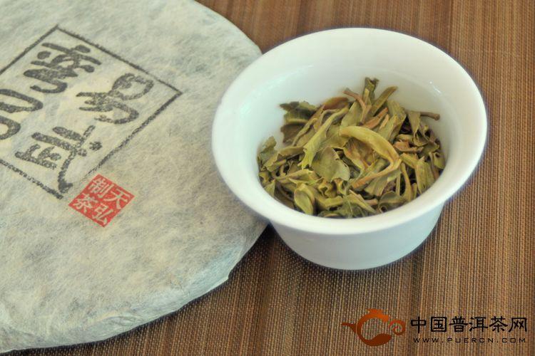 2013年天弘易武弯弓(生茶) 357克